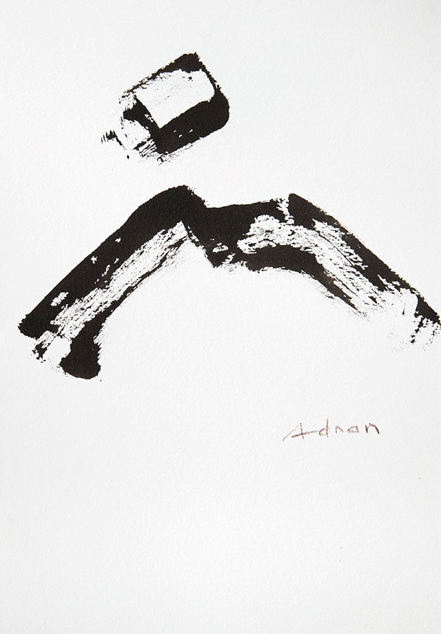 Etel Adnan. Untitled, 1970–1973. Ink on paper, 20.9 x 14.6 cm. Courtesy the artist and Sfeir-Semler Gallery, Hamburg / Beirut.
