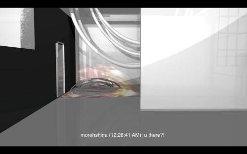 Morehshin Allahyari. In Mere Spaces All Things Are Side By Side, 2014. 3D Animation.