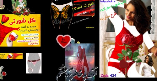 Morehshin Allahyari. Like Pearls, Net Art, www.likepearls.com, 2014 (2).