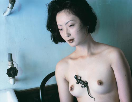 Nobuyoshi Araki. From <em>Novel Photography,</em> 1996 &copy; Courtesy the artist