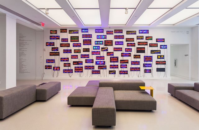 View of the new lobby and Pascale Marthine Tayou's Welcome Wall (2015) at The Bass. Photograph: Zachary Balber. Courtesy of The Bass, Miami Beach.
