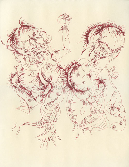 Nina Lola Bachhuber. Untitled, 2014. Ink on paper, 24 x 32 cm.