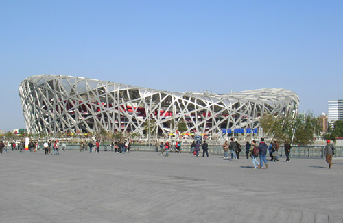 View of the National Stadium from the Olympic Axis.