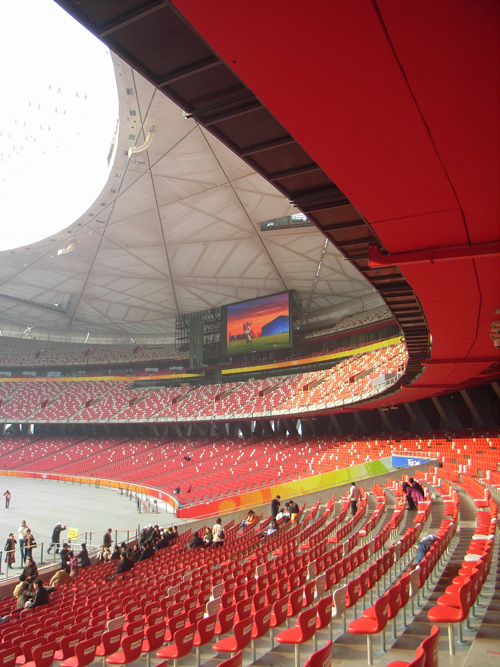 The continuation of the elliptical curves within the Stadium.
