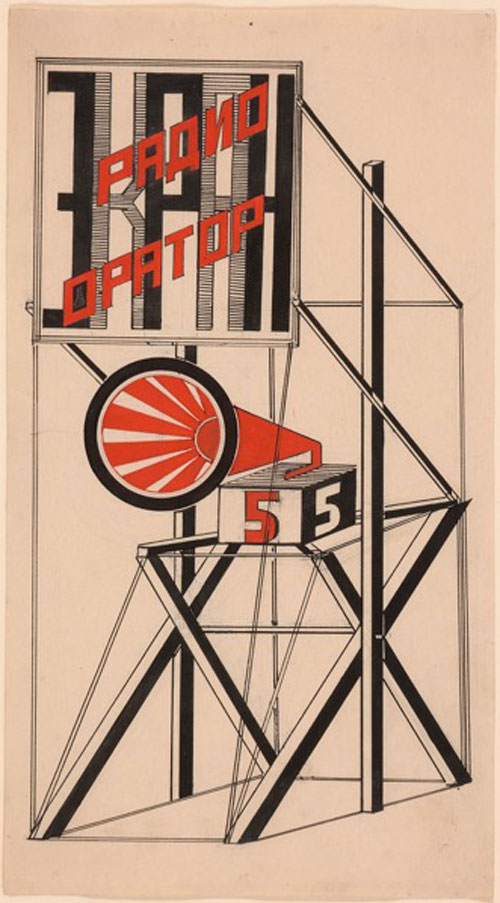 Gustav Klutsis. Design for Loudspeaker No. 5, 1922. Coloured ink and pencil on paper, 26.6 x 14.7 cm. Greek State Museum of Contemporary Art - Costakis Collection, Thessaloniki.