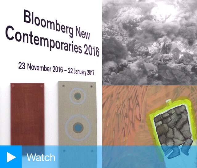Bloomberg New Contemporaries 2016, Institute of Contemporary Arts, London, 23 November 2016 - 22 January 2017.