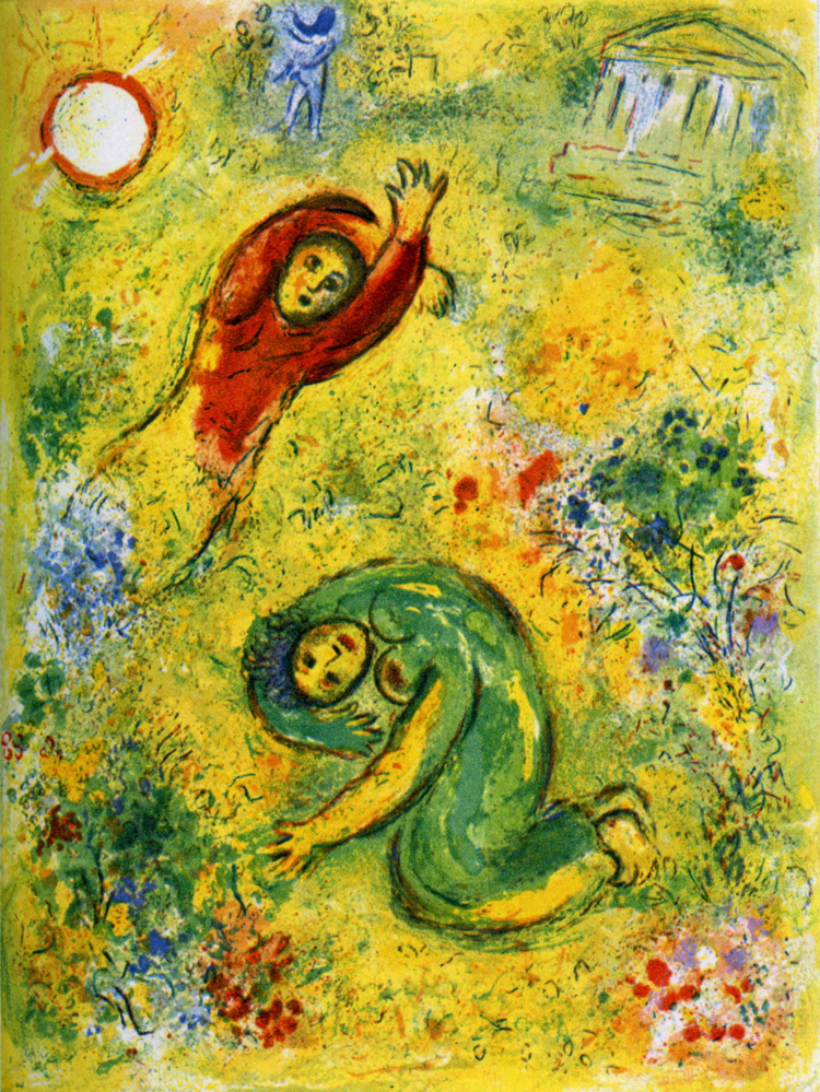 Marc Chagall. The Trampled Flowers, illustration for the publication Daphnis and Chloe, 1961, lithograph. Private collection. © ADAGP, Paris, 2019.