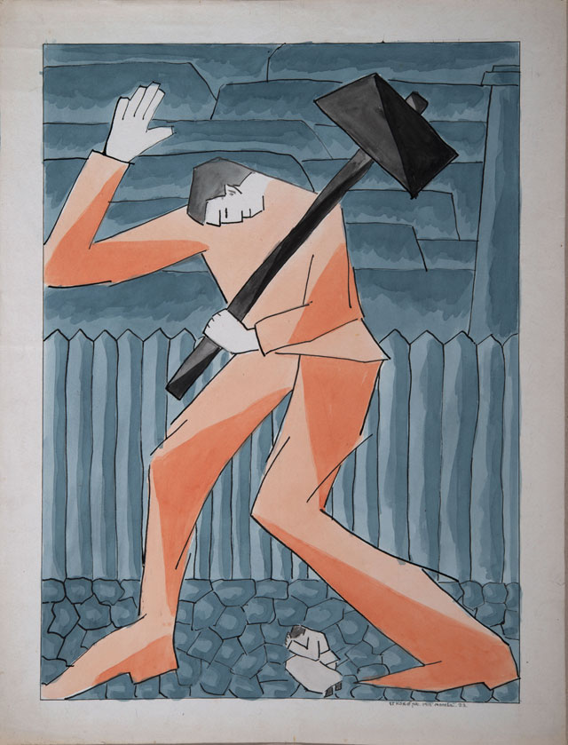 David Yakerson. Sketch for the Composition Panel with the Figure of a Worker, 1918. Watercolour and ink on paper, 18 ½ x 13 3/8 in (47 x 34 cm). Vitebsk Regional Museum of Local History.