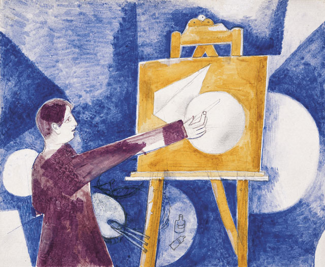 Marc Chagall. Self-Portrait with Easel, 1919. Gouache on paper, 7 5/16 x 8 7/8 in (18.5 x 22.5 cm). Private collection.