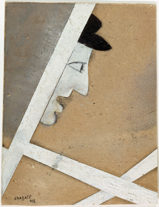 Marc Chagall. Profile at the Window, 1918. Graphite, gouache, and ink on cardboard, 22 x 16.8 cm. Centre Pompidou, Musée Nationale d'Art Moderne, Paris.