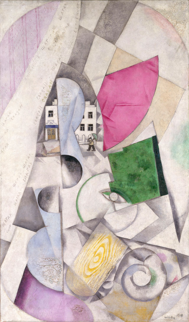 Marc Chagall. Cubist Landscape, 1919. Oil, tempera, graphite, and plaster on canvas, 39 3/8 x 23 ¼ in (100 x 59 cm). Centre Pompidou, Musée Nationale d'Art Moderne, Paris, donation of Ida Chagall, 1984.