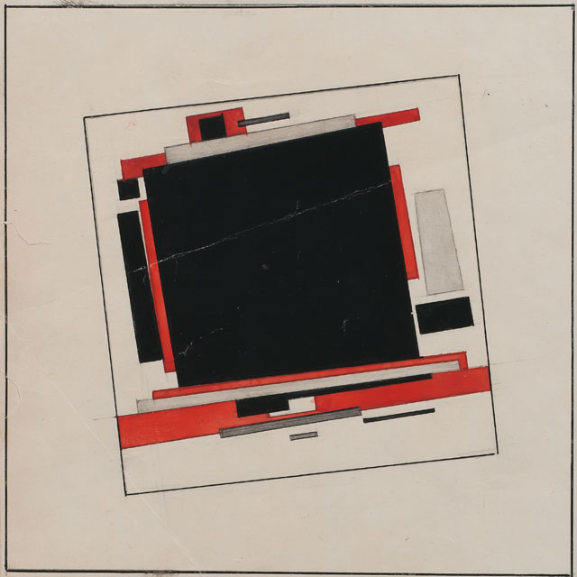 Ilya Chashnik. Suprematist Composition: Design for a Pictorial Relief, c1921. Pen and ink, graphite, and watercolour on paper, 15.2 x 15.2 cm. Vladimir Tsarenkov Collection, London.
