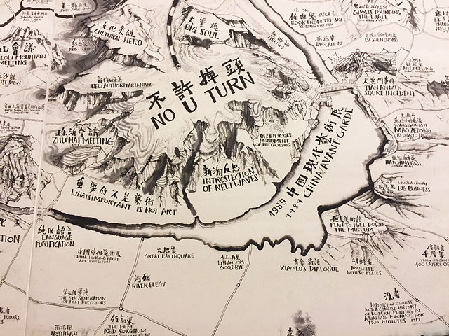 Qiu Zhijie. Map of Art and China after 1989: Theater of the World, 2017 (detail). Photograph: Jill Spalding.