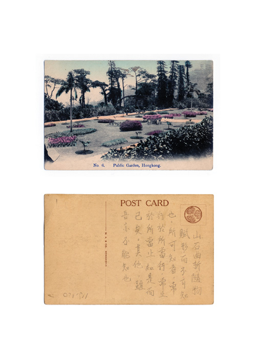 Tam Wai Ping. Sending Postcards from Hong Kong, Historical Postcard, 1920. Charcoal and inkjet prints on archival art paper. Courtesy of the artist.