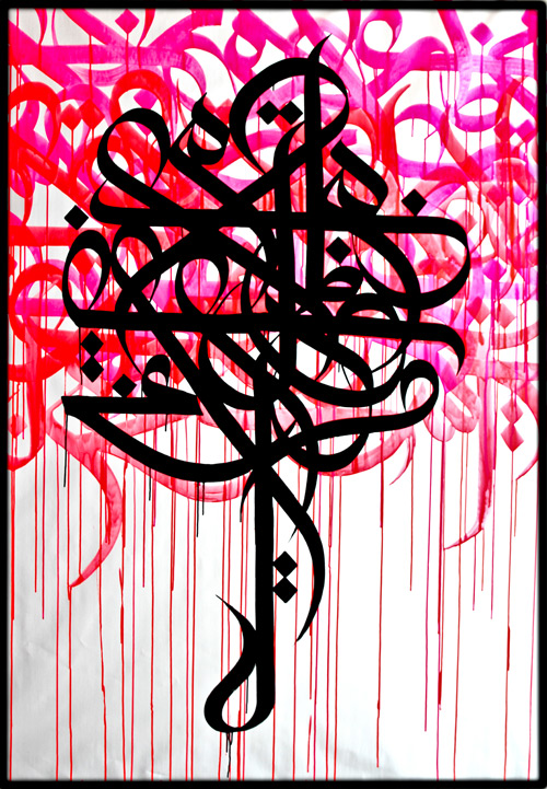 Calligraffiti 1984 2013 The Art Happening That Launched