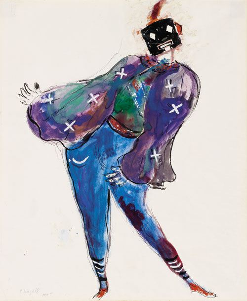 Marc Chagall. Set Design for the costumes for The Firebird by Igor Stravinsky: Monster with Violet Mask, 1945. Gouache, Indian ink and pencil on paper. Private collection © Chagall ® SABAM Belgium 2015.