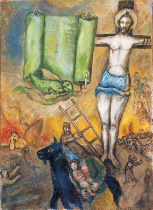 Marc Chagall: A Retrospective (1908-1985), Studio ... Chagall Crucifixion
