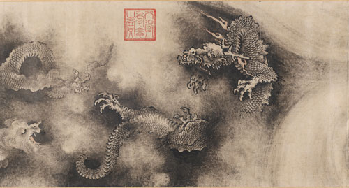Chen Rong. Nine Dragons (detail), 1244. Photograph © 2013 Museum of Fine Arts, Boston.