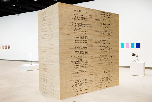 Martin Creed. Work No 1805, 2014. What's the point of it, Hayward Gallery, 2014, installation view. Photograph: Linda Nylind.