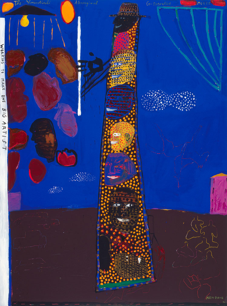 Ken Done. The Yurundiali Aboriginal Cooperative Moree, 1992. Oil and acrylic on canvas, 201 x 150 cm. © the artist.
