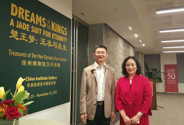 Exhibition curator Li Yinde, Director, Xuzhou Museum and Willow Weilan Hai, Director, China Institute Gallery