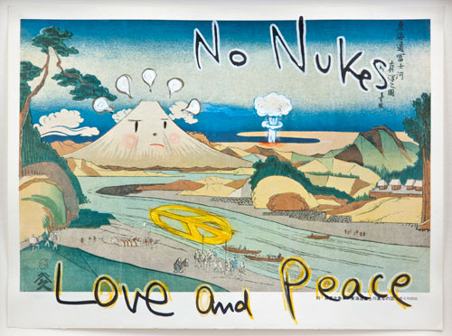 Yoshitomo Nara. No Nukes (in the floating world), 1999. Courtesy of Eileen Harris Norton.