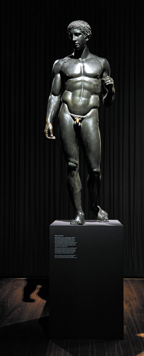 Defining Beauty: the body in ancient Greek art. © Trustees of the British Museum.