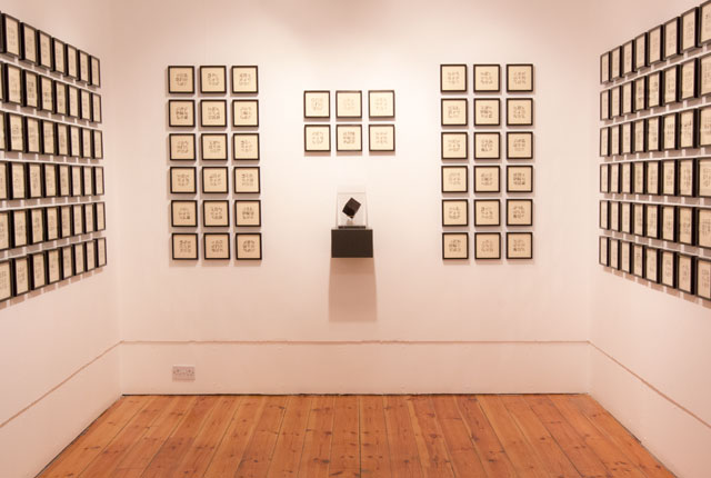 Donovan & Siegel. History Machines, installation view, Edinburgh Printmakers.