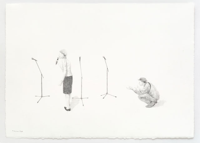 Massinissa Selmani. Not Far, 	2017. Graphite on paper, 22.3 x 29.9 cm.