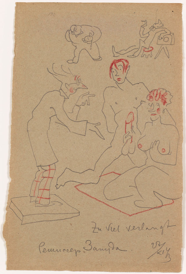 Sergei Eisenstein. Untitled, 1943. Coloured pencil on paper, 12.68 x 8.27 in (32.2 x 21 cm). Private collection. Courtesy Alexander Gray Associates, New York and Matthew Stephenson, London.
