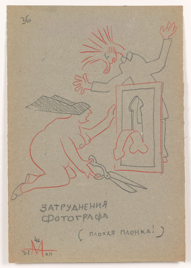 Sergei Eisenstein. Untitled, 1942. Coloured pencil on paper, 12.8 x 8.66 in (32.5 x 22 cm). Private collection. Courtesy Alexander Gray Associates, New York and Matthew Stephenson, London.