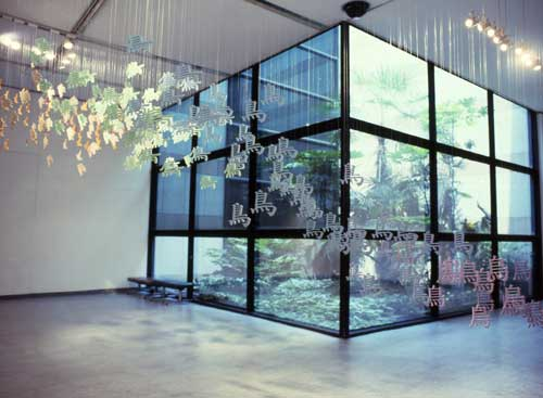 Xu Bing, <i>The Living Word</i>, 2001. Paint, acrylic. Dimensions variable. 
