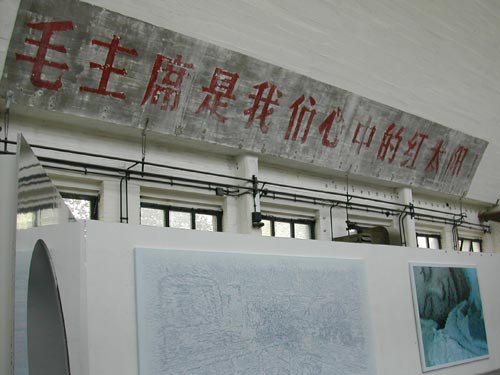Slogans of Cultural Revolution inside the Beijing-Tokyo Art Project gallery