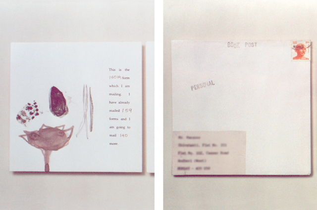 Shilpa Gupta. Untitled, 1995–96. Process based mail work. 300 ink drawings, serially numbered, were sent via post within Bombay. 'Please dispose after use' was stamped on the reverse side,  12.7 x 12.7 cm (5 x 5 in).