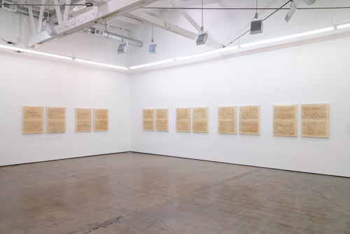 Charles Gaines. Librettos: Manuel De Falla/Stokley Carmichael. Installation view at Art + Practice, Los Angeles, CA. Printed ink stained paper and lightjet print on acrylic, 36 x 56 x 3 in. Photograph: Joshua White. Courtesy of the Artist and Art + Practice, Los Angeles