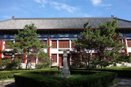 Arthur M. Sackler Museum of Art and Archaeology, Peking University, Beijing, China.