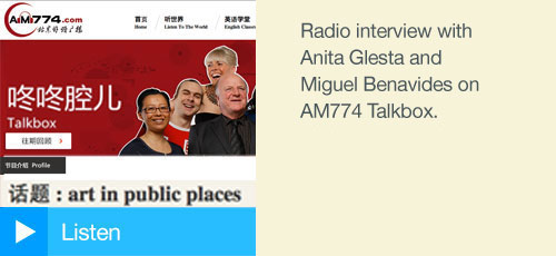 Radio interview with Anita Glesta and Miguel Benavides