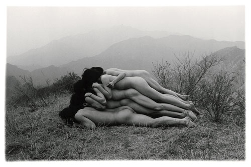 Ma Liuming, Zhang Huan, Zhu Ming, Wang Shihua, Cang Xin, Gao Yang, Kong Bu, Zuoxiao Zuzhuo, Ma Zongyin, Zhang Binbin, Duan Yingmei. To add one metre to an anonymous mountain performance, 11 May 1995, photograph by Lü Nan. Gelatin silver print, 103 x 150 cm. M+ Sigg Collection.