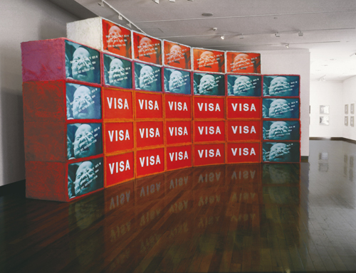 Wang Guangyi. Visa, 1994. Artificial fur, pictures, wooden boxes, screen printing, 33 pieces, 120 x 80 x 60 cm each. Exhibited at Visual Polity: Another Wang Guangyi, OCT Contemporary Art Terminal, He Xiangning Art Museum, Shenzhen, China, 2008; 22nd São Paulo Biennial, São Paulo, Brazil, 1994. © 2013 Wang Guangyi