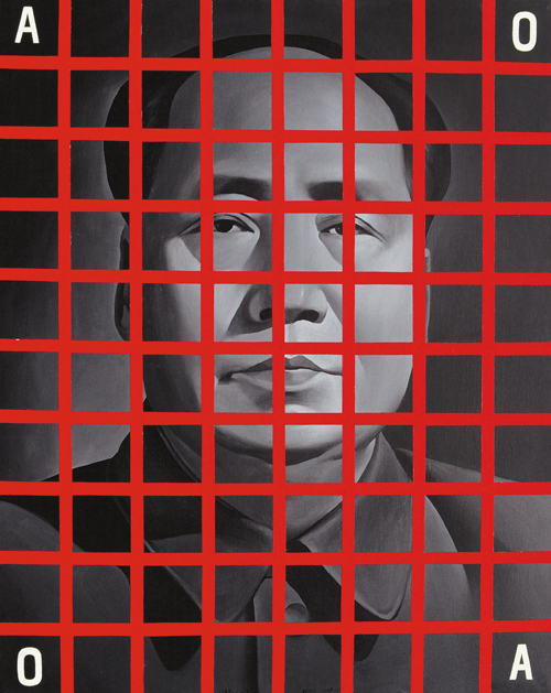 Wang Guangyi. Mao Zedong – Red Squares No. 1, 1988. Oil on canvas, 150 x 130 cm. © 2013 Wang Guangyi.