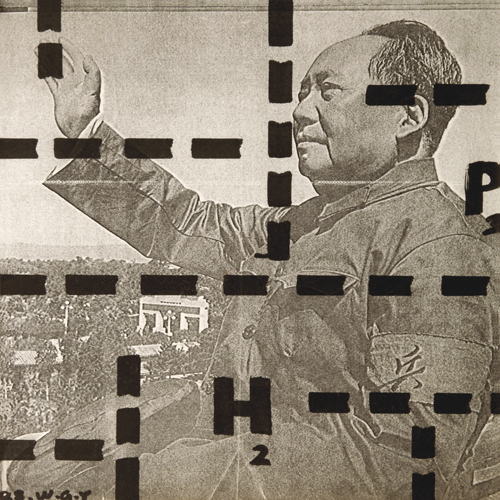 Wang Guangyi. Waving Mao Zedong B, 1988. Ink, ball-pen and oil on print from magazine, 26 x 23 cm. © 2013 Wang Guangyi