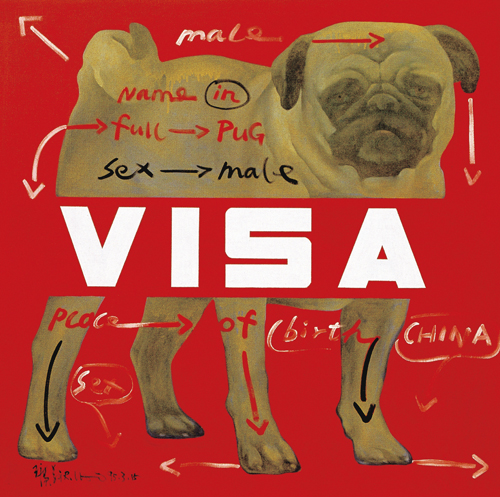 Wang Guangyi. Visa on Red Background No. 1, 1995. Oil on canvas, 100 x 100 cm, © 2013 Wang Guangyi.