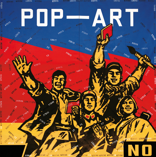 Wang Guangyi. Great Criticism – Pop Art, 2005. Oil on canvas, 300 x 300 cm. © 2013 Wang Guangyi