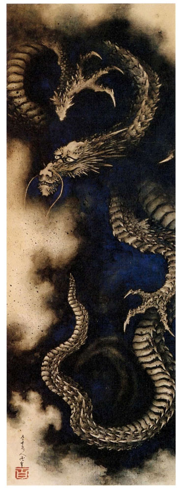 Dragon in rain clouds. Hanging scroll, ink and colour on paper, 1849. Musée national des arts asiatiques Guimet, Paris, given by Nobert Lagane.