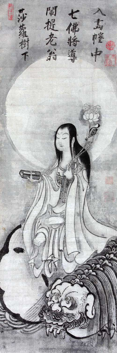 <p>Hakuin Ekaku, <em>Monju</em>. Ink on paper, 32 x 10.6 inches. Chikusei Collection.