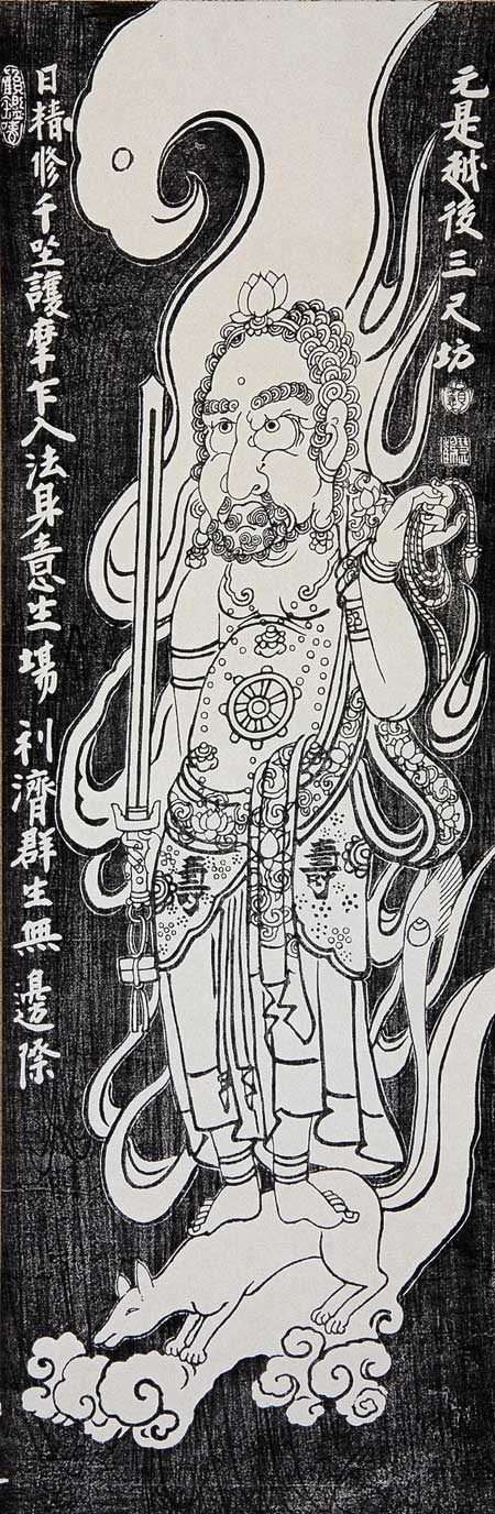 <p>Hakuin Ekaku, <em>Akibayama</em>. Woodblock print, 36.6 x 12 inches. Chikusei Collection.