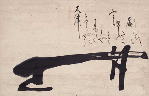 <p>Hakuin Ekaku, <em>The Sixth Patriarch's Rice Mill. </em>Ink on paper, 10.8 x 16.7 inches. Shinwa-an Collection.