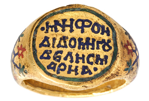 Engagement ring, late 12th-13th century. Gold with enamel, diameter: 1.6 cm (5/8 in.). National Archaeological Museum, Athens.