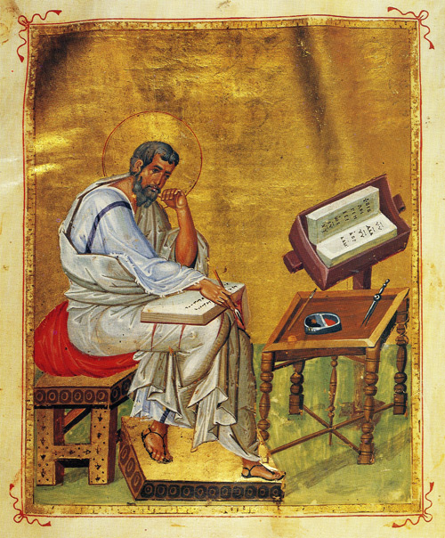 The Four Gospels with portrait of the evangelist Matthew, mid-10th century. Tempera, gold, and ink on parchment, overall: 34 x 25 cm (13 3/8 x 9 13/16 in.). National Library of Greece, Athens.