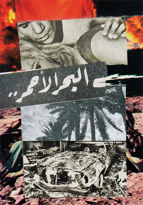 "Ali Jabri. Red Sea, from the ""Nasser"" series, c1977–83. Collage, 7 7/8 x 5 3/4 in (20 x 14.8 cm). Courtesy Diala al Jabiri."